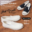 【CONVERSE】【JACK PURCELL WASHOUT SLIP-ON】【コンバース】 ジャックパーセル ウォッシュアウト スリップオン 2ローカット メンズ レディース スニーカー キャンバス 白 ホワイト チャコール スリッポン22.5cm~29.0cm JP WO S-O