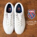 K-SWISS ケースイス レディース スニーカー レザー 本革クラシック 88 CLASSIC88 92248-856Women's CLASSIC 88 white/white/white