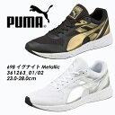 PUMA【プーマ】698 Ignite 【イグナイト】met...