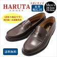 【訳あり商品】【実店舗陳列済・箱汚損】HARUTA ハルタ906 メンズローファー 幅広3E本革 レザー 日本製 ダークブラウン28.5cm 29.0cm サイズ限定 カラー限定ハルタ906