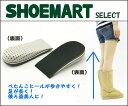 【フィット&アップインソール】ブーツスタイルをアップ!女性用フリーサイズレインブーツ・ムートンブーツに最適です。