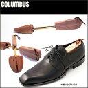 【送料無料】いつまでも綺麗な靴でCOLUMBUS 【コロンブス】Red cedar shoe treesレッド シダー シュートリー【男性用】