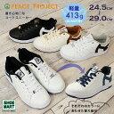 《PEACE PROJECT×シューマート》メンズ カジュアル スニーカー コート コートスニーカー24.5cm〜29.0cm PEACE -161