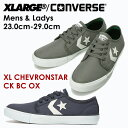 【CONVERSE】【XLARGE】【XL CHEVRONSTAR CK BC OX】【コンバース】【エクストララージ】シェブロンスター コラボメンズ レディース スニーカー ローカット ストリートネイビー グレー【XL CSCKBC OX】