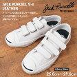 【CONVERSE】【JACK PURCELL V-3 LEATHER】【コンバース】 ジャックパーセル V-3 レザー本革 ベルクロ ローカット メンズ スニーカー 白 ホワイト25.0cm~29.0cm JP V3 LE