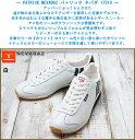 【QUOカード500円分プレゼント!】 【送料無料!】 パトリック ネバダ2 17510 WHT ホ