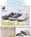 【送料無料!】スピングルムーブ SPM-110(SPM110) Ivory 03・IVO色、Dark Blue 133・D.青色、Black 05・黒色の3色展開 SPINGLE MOVE レディース&メンズ用 スピングルムーブ スニーカー 靴 サイズ XS-XL