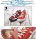 【送料無料!】さらに今ならポイント10倍★ スピングルムーブ SPM-110(SPM110) Wine 47、10 Red 赤色の2色展開 SPINGLE MOVE レディース&メンズ用 スピングルムーブ スニーカー 靴 XS-XL