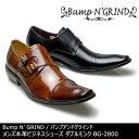 Bump N' GRIND バンプアンドグラインド メンズ MENS 本革 ビジネスシューズ ビジネス ドレスシューズ ロングノーズ 靴 くつ シューズ 革靴 ダブルモンク 紳士靴 BG-2800 【送料無料】【あす楽】