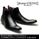 Bump N' GRIND バンプアンドグラインド メンズ MENS 本革 サイドゴアブーツ ビジネス ロングノーズ 靴 くつ シューズ 革靴 紳士靴 黒 ブラック BG-2819 【送料無料】【あす楽】