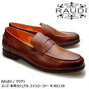 【SALE! 15%OFF!】RAUDi ラウディ メンズ MENS 本革 カジュアルシューズ コインローファー 革靴 革 靴 くつ vibram ビブラム モカシン スリッポン レザー ブラウン 茶