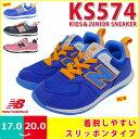 Ks574-1