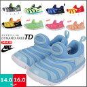 Nike343938-1