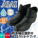 Ai9540-1