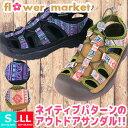 <動画あり>【あす楽】 flower market フラワー...