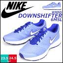 Nike684771-1