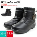 Wi92_1