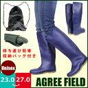 【あす楽】【送料無料】 農作業 収納バッグ付き レインブーツ メンズ レディース レイ