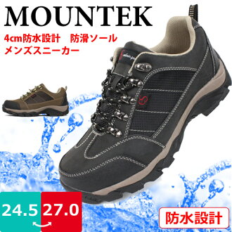 Men's trekking shoes OUTDOOR outdoors □ ot5290m □