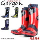 �ڤ����ڡۡڤ��㤤���ۡ�����̵���ۥ�� ��� �쥤��֡��� �»� Gorgon ���르�� ���ʥ����KS-GN-LBW�� GN5701W GN5708W �ɴ� �ɳ� �����ɿ� ���쥿�� ��ä��� 3E ���餫�� �դ��դ� ���С� ���åץ����� �ĥ䤢�� ��gn5701w��
