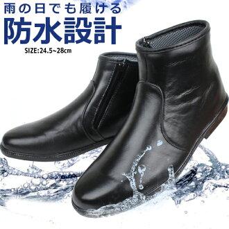靴子男人業務 P.B.BRIDGE 完全防水綜合模壓的氯乙烯雨輕便鞋拉鍊短長度網格防滑 □ mm9730 □