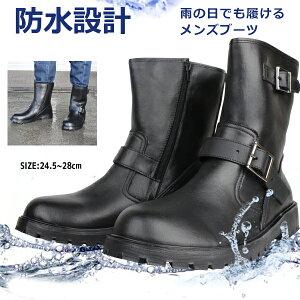 レインブーツ カジュアル エンジニア コンボイ ミナモト