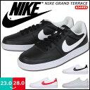 Nike654495-1