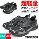 Pb-sneaker-m-1