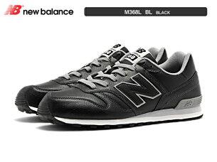 バランス ブラック newbalance