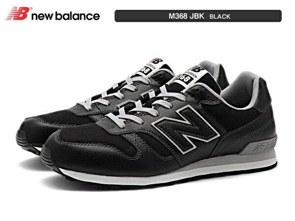 ニューバランス M368 JBK ブラック newbalance メンズモデル