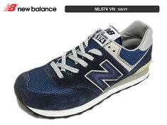 newbalanceニューバランスML574VNネイビー