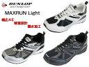 スニーカー 靴 DUNLOP ダンロップ DM153マックスランライト MAXRUN Light幅広4E/軽量設計/撥水加工