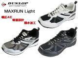 【 DUNLOP ダンロップ 】 DM153マックスランライト MAXRUN Light
