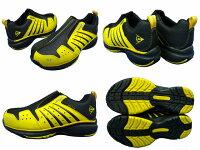 【ポイント10倍】ダンロップ安全靴マグナムST300(イエロー)●24cm〜30cm