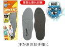 アシマル Ashimaru シューケア用品 スペースフィットSP 子供用 XS インソール SP200X グレー 中敷 抗菌 蒸れ対策