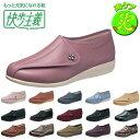 アサヒコーポレーション 歩行関連 シューズ 快歩主義 L011 婦人用 / パープルラメ