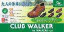 ☆送料無料☆CLUB WALKER by walkers-mate軽量 本革 カジュアルウォーキングシューズCWKシリーズ メンズ 靴 レザーシューズ 【返品送料無料】RCP】