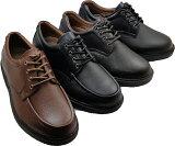 【】WALKERS-MATE真皮轻量多功能商务步行鞋(通气功能付)MW-8700-8800【退货免费对应】(商务鞋通气性) 男式皮鞋[【】WALKERS-MATE本革 軽量 多機能  ビジネス ウォーキングシューズ (通気機能付)MW-8700-8800【返