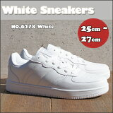 ☆ホワイトスニーカー☆No,6278 White メンズ サイズ 通学スニーカー 25cm〜27cm 白靴 通学靴 お仕事使いにも、 PU 合皮 タイプ 白靴 Wクッション カップンインソール 低反発05P03Dec16