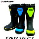 ダンロップ ドルマン G324 メンズ 防寒長靴 レインブーツ 売れ筋 防水 防滑 BG324