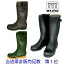 【送料無料】【ミツウマ】 グリーンフィールド L01  GフィールドL01 レディース メンズ ロング ヒール レインシューズ 長靴