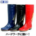 【弘進ゴム】 ザクタス Z-100 耐油長靴 田植え用レインブーツ レインシューズ 長靴 メンズ 軽