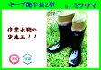 【ミツウマ】キープ付艶半長2型 レインブーツ レインシューズ 長靴 メンズ 軽量 セール 農作業