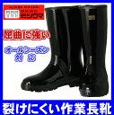 【ミツウマ】エース軽半長タフ メンズ 長靴 作業長靴 丈夫 オールシーズン対応05P03Dec16