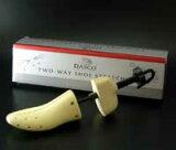 靴の長さと幅を同時に伸ばせる優れもの【DASCO ダスコ】TWO-WAY SHOE STRETCHER樹脂製タイプ シューストレッチャー靴 シューズ