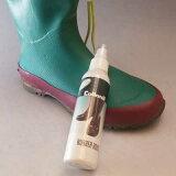 对于灰尘和橡胶产品的灵活性!为私人购买超过三千一百五十○日元橡胶靴 - 橡胶鞋清洁剂 - Collonil Koroniru(德国)10P13jul10[ラバーブーツのための専用クリーナー(ミストタイプ)【Collonil】コロニル ラバーブー
