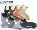 《メール便可》足に優しいL字型靴下【rasox ラソックス】快適なソックス ベーシック(日本製)包み込まれるような優しさ『靴』