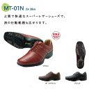 旅ウォーク【YONEX】MT01N (メンズ)上質で快適なス...