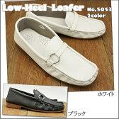 LOAFER ローファデザインローヒール スリッポン 普段使いからお仕事までNo,5053 黒/白 ドライビング シューズ/ぺたんこ靴/白靴/ローファー