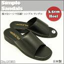 日本製 サンダル 丈夫で滑りにくい!シンプル サンダルNo,9038 カラー:ブラックお仕事履き、庭